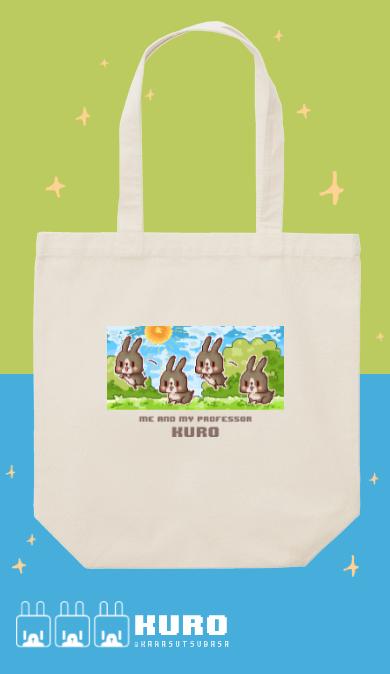 【KURO】黑仔兔-日本United Athle 直式帆布袋-白